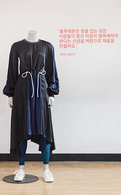 [Roksanda x lululemon] 페이스 포워드 드레스 - BLK/TRNV