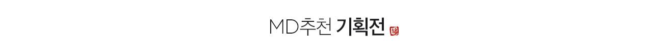 명절매장_템플릿_기획전1
