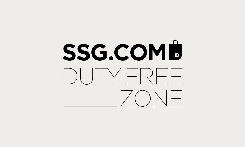 SSG_DUTYFREE