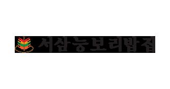 서삼능보리밥 로고