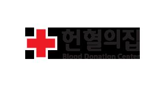 헌혈의집 코엑스센터 로고