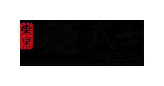 멘무샤 로고