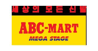 ABC마트 로고