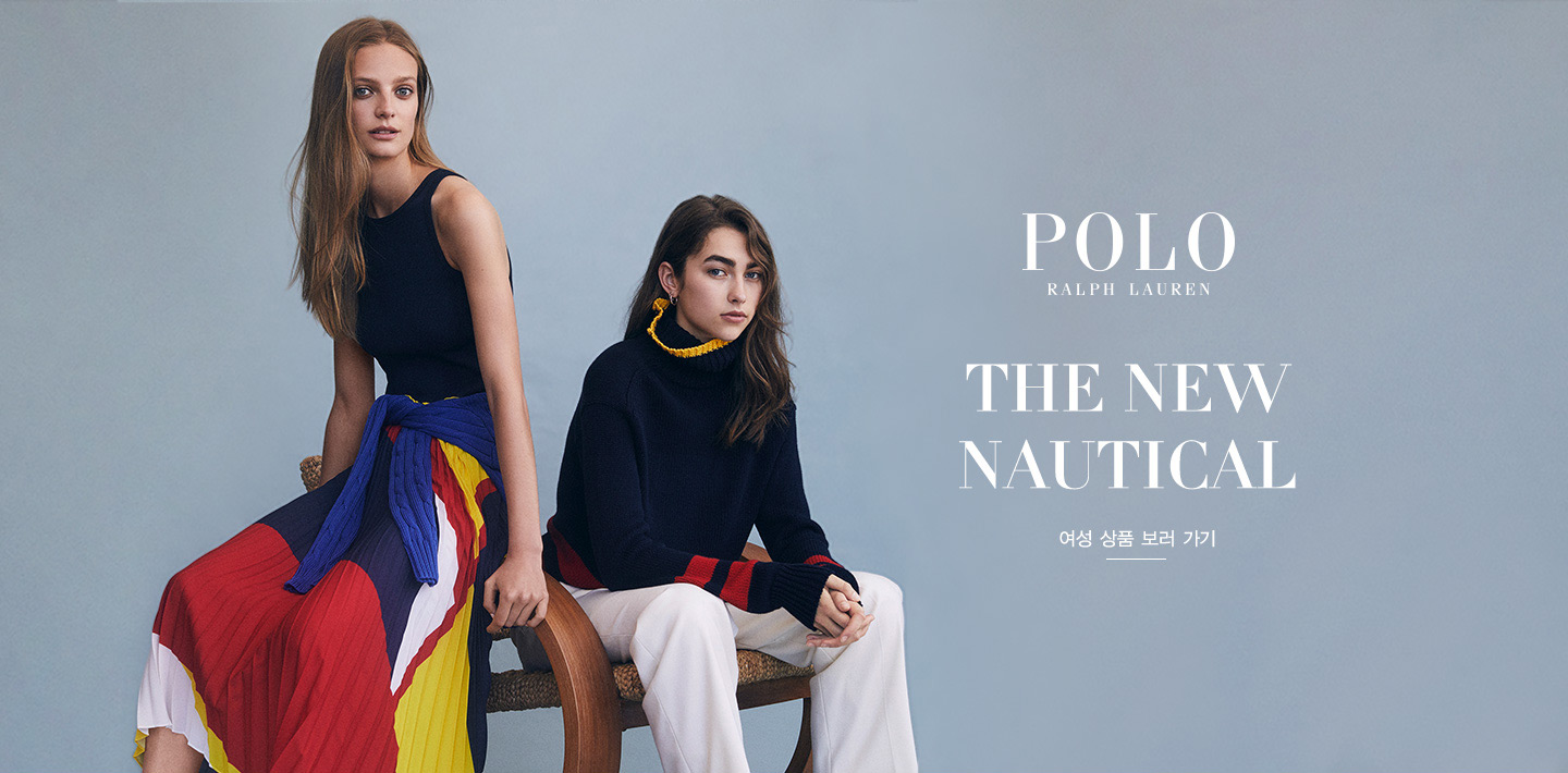 POLO RALPH LAUREN. THE NEW NAUTICAL