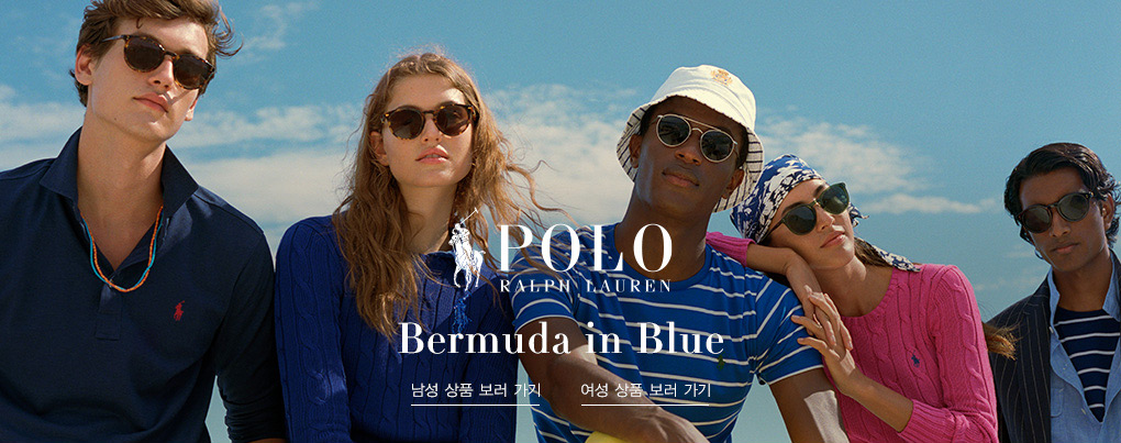 POLO PALPH LAUREN Besrmuda in Blue