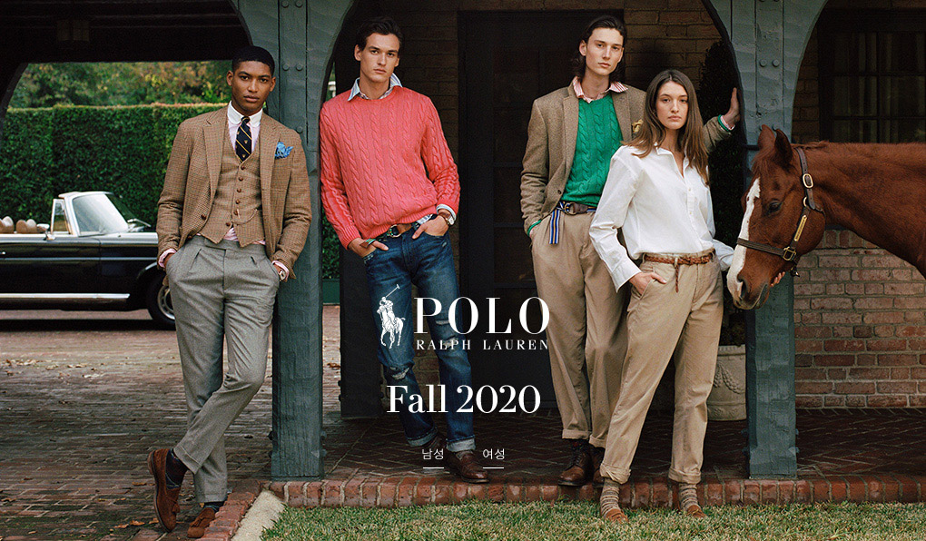 POLO Fall 2020